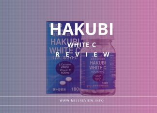 review hakubi white c tablet